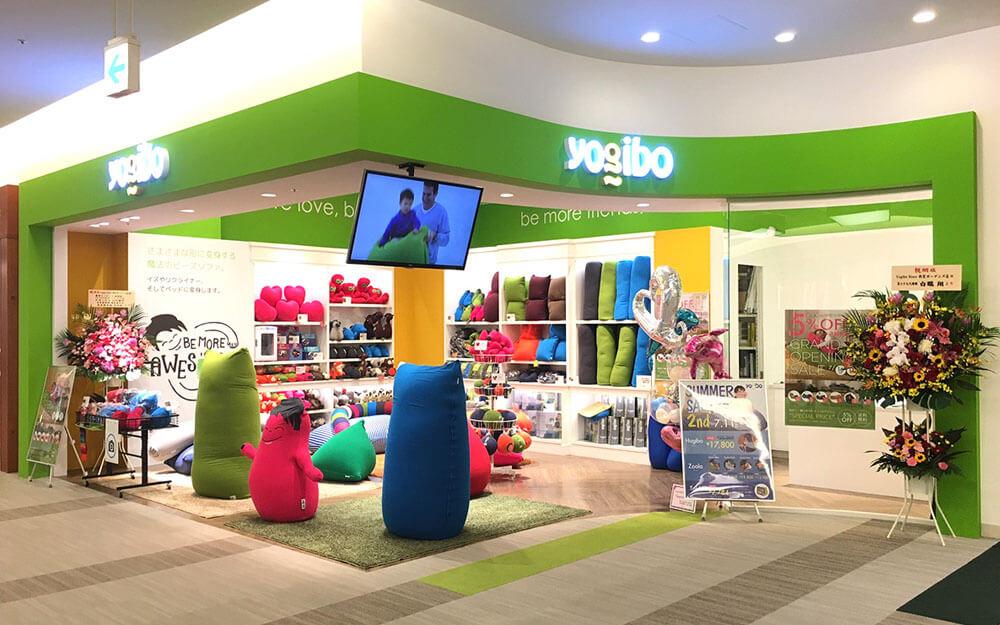 Yogibo Store 西宮ガーデンズ店