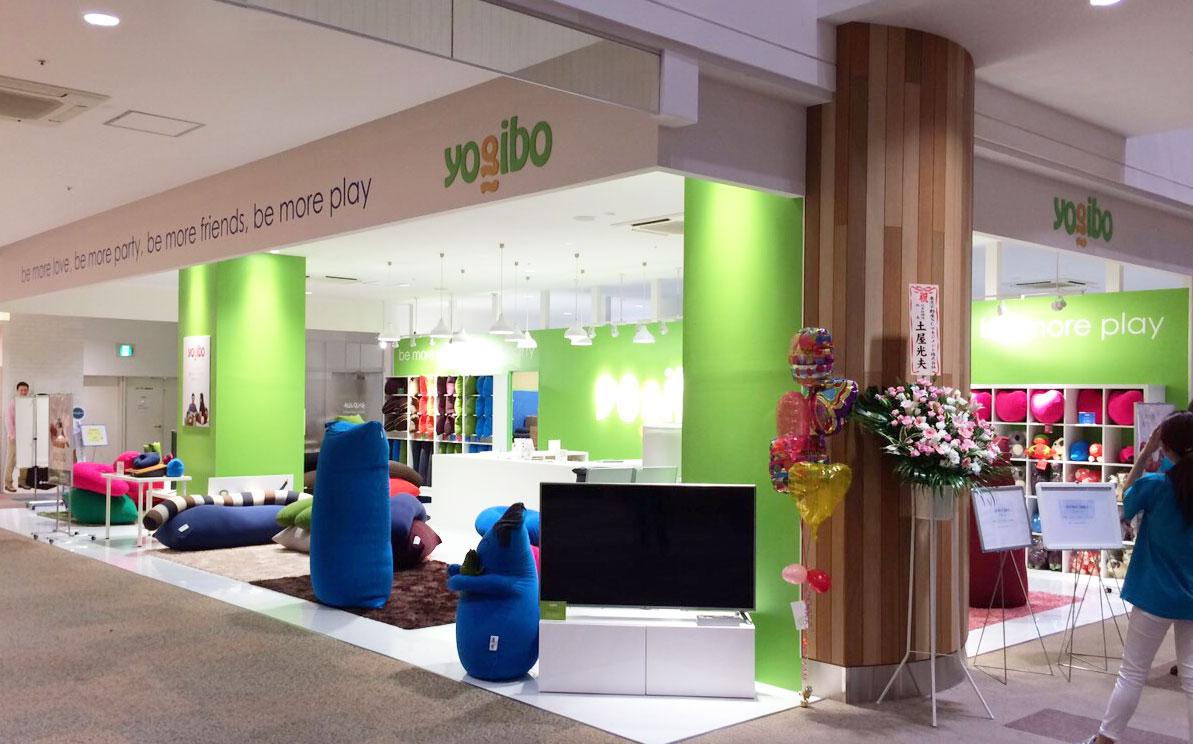 Yogibo ノースポートモール店