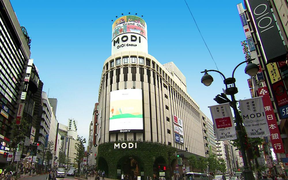 Yogibo Store渋谷モディ店