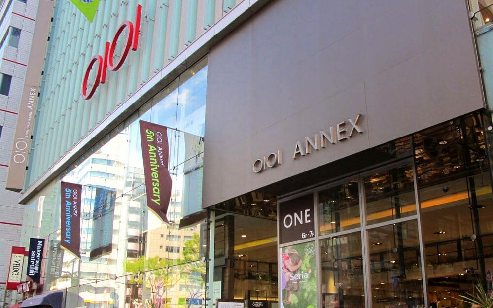 Yogibo Store新宿マルイ アネックス店