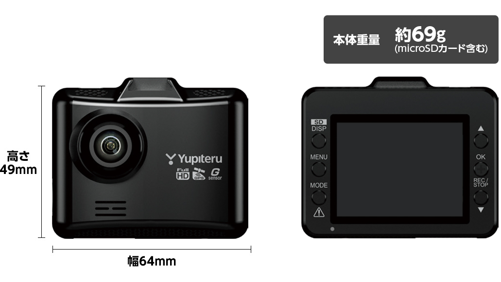 約69g(microSDカード含む)