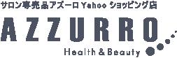 サロン専売品AZZURRO ヤフーショッピング店