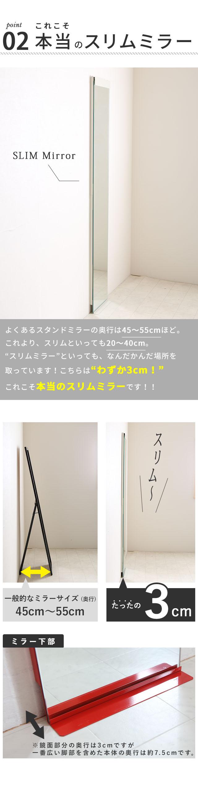 『Accent+ 壁掛けミラー』 角型 1