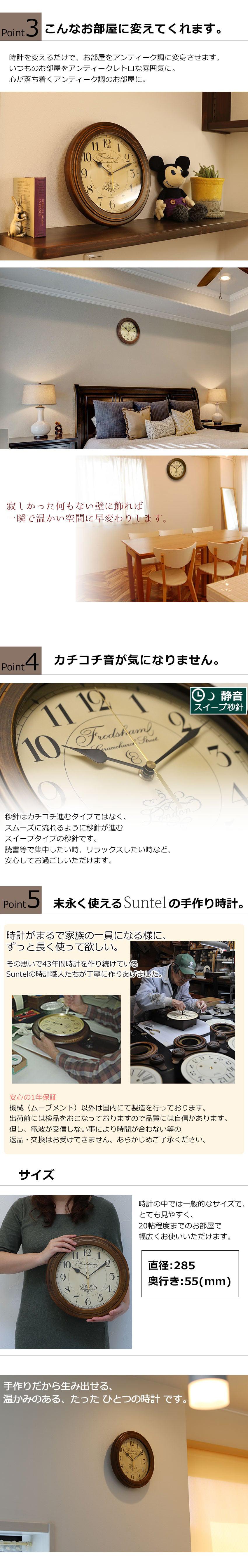 日本製 アンティーク 電波 掛け時計 1