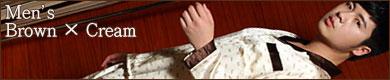 ジバイカラーロドプリントパジャマ:メンズ・ブラウン