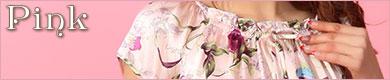 ボタニカルフラワーパジャマ:レディース・ピンク