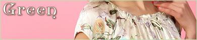 ボタニカルフラワーパジャマ:レディース・グリーン