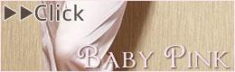 花刺繍フリルパジャマ:レディース・ベビーピンク