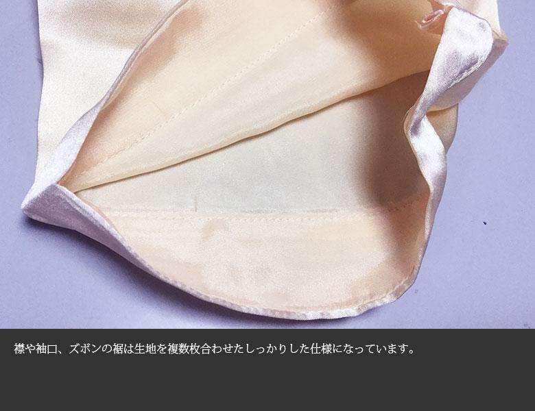 100%シルク 長袖レディースパジャマ フロントフラワー刺繍 ベビーピンク