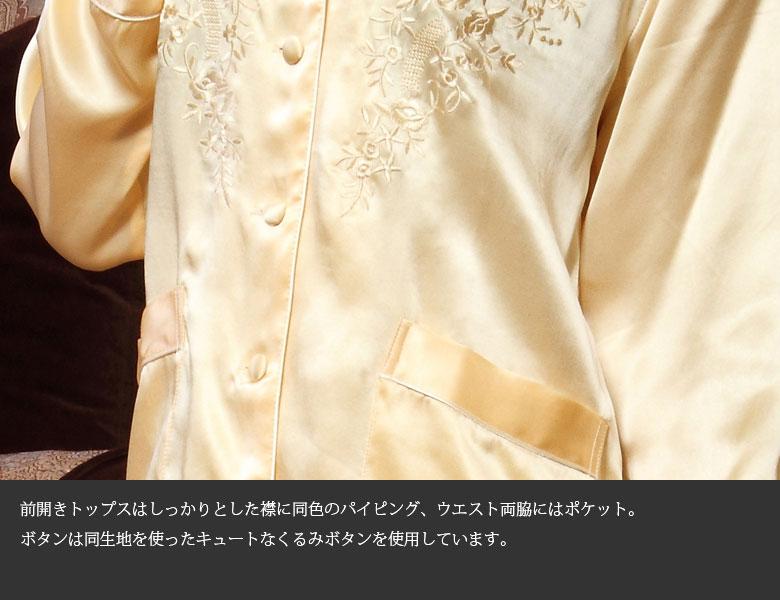 100%シルク 長袖レディースパジャマ フロントフラワー刺繍 エッグイエロー