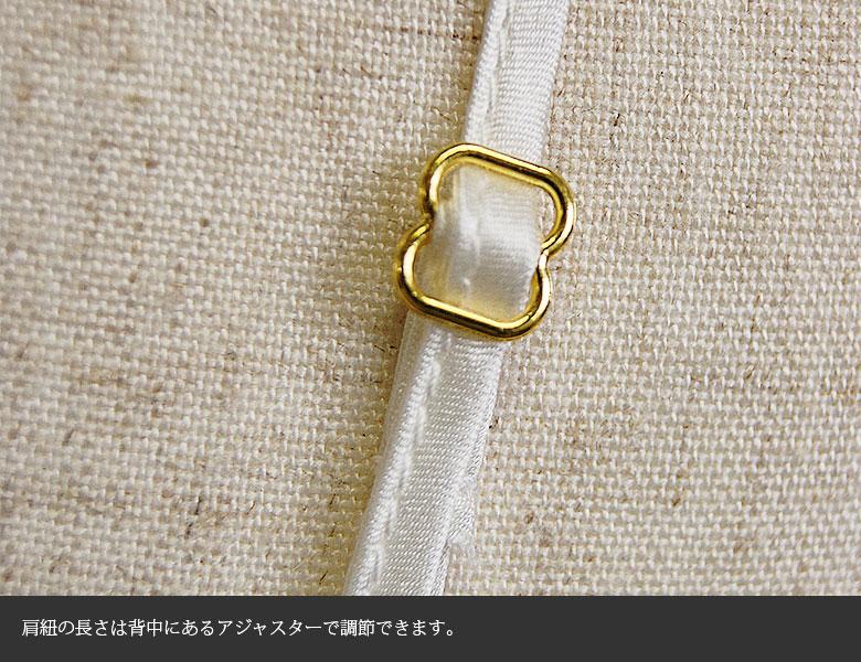100%シルク 胸元チュールレース シンプルフレアスリップ ホワイト