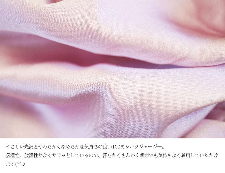 100%シルクサテン フロントポイント刺繍 スタンダードショーツ 3枚組