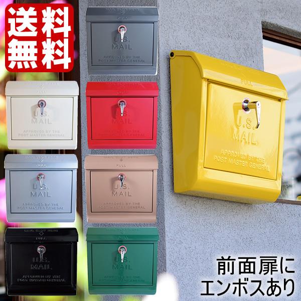 U.S MAIL BOX TK-2075