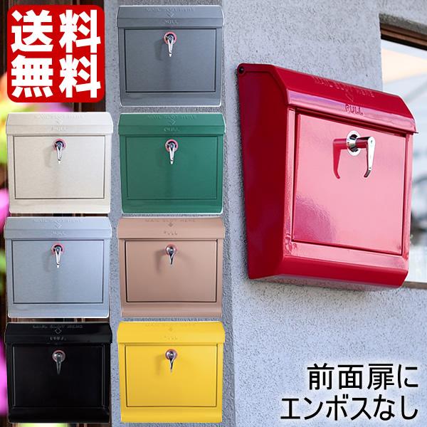 MAIL BOX TK-2076