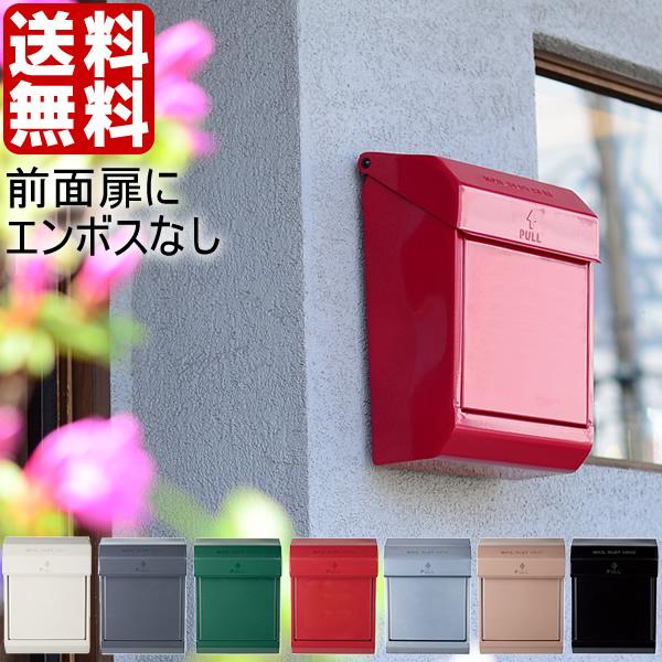 MAIL BOX 2 TK-2079