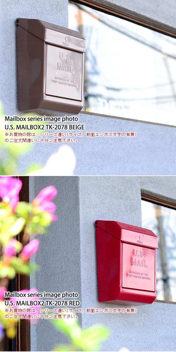 TK-2078 US MAILBOX2