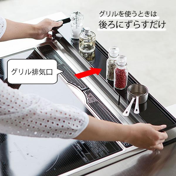 伸縮排気口カバー