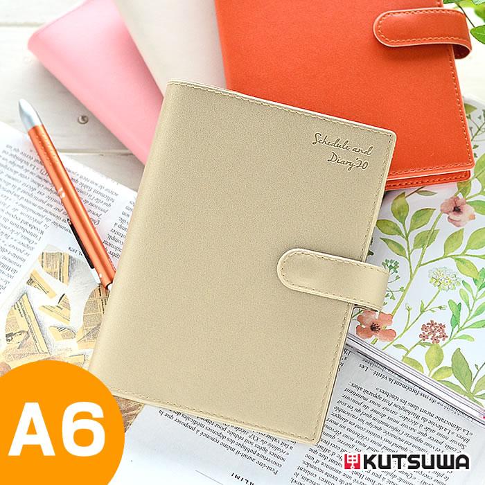 A6 家計簿付き手帳