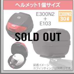E300N2+E103 92665