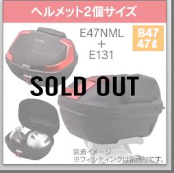 B47NML+E131 92667