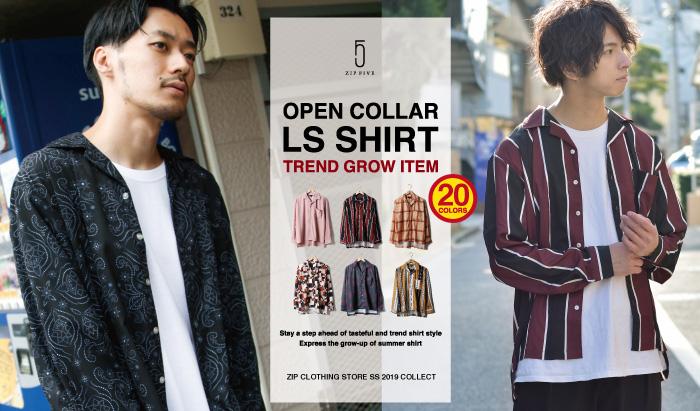 カジュアルシャツ メンズ オープンカラーシャツ 開襟シャツ