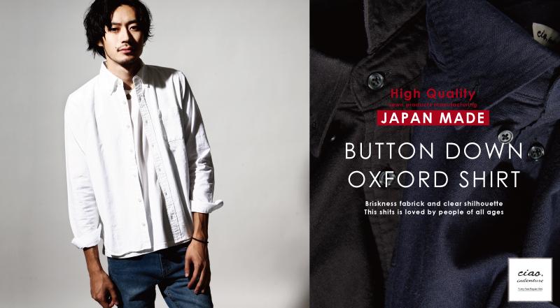 シャツ/メンズ/オックスシャツ/長袖/日本製