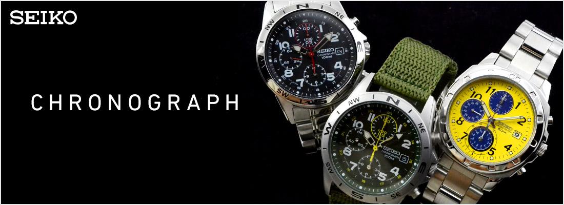 huge selection of 6dea0 058ef クロノグラフ 時計 | 腕時計本舗 | 公式サイト