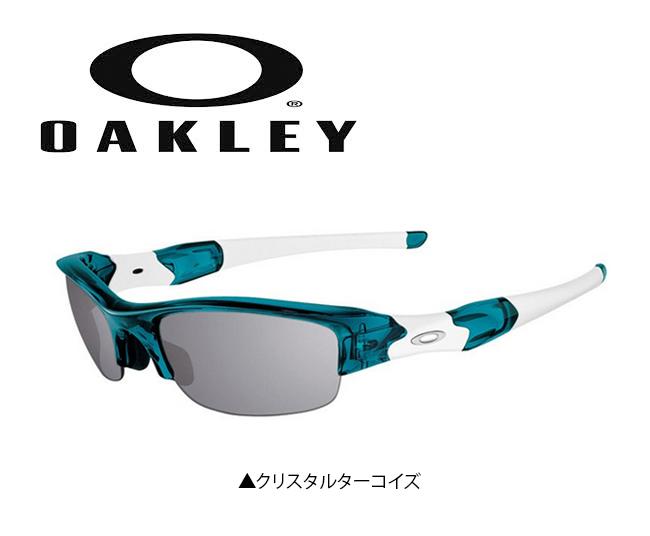 oakley vault clearance  oakley