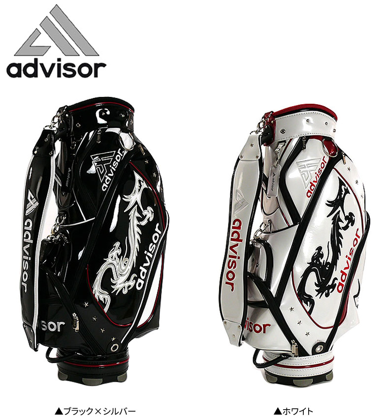 アドバイザー ゴルフ ADB1108 リミテッドエディション キャディバッグ