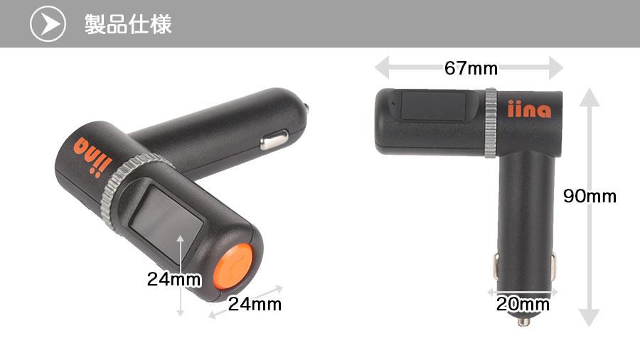 トランスミッター bluetooth トランスミッター iphone6 トランスミッター ipod トランスミッター fm iphone トランスミッター usb トランスミッター 24v トランスミッター 高音質