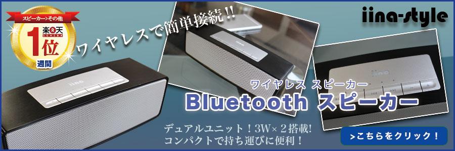 防水 スピーカー 防水スピーカー Bluetoothスピーカー Bluetooth スピーカー