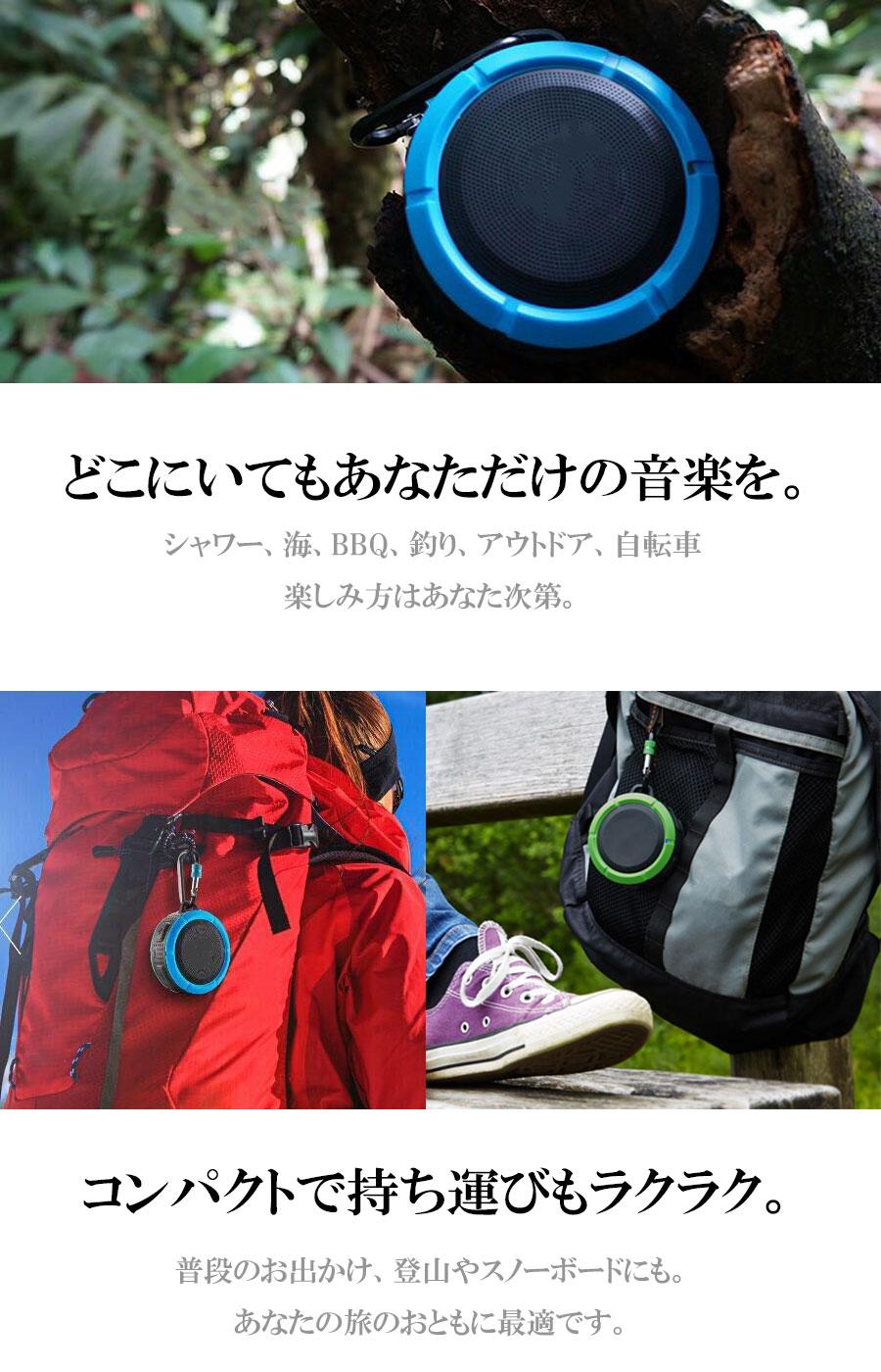 防水 スピーカー 防水スピーカー Bluetoothスピーカー Bluetooth スピーカー スマートフォン iphone スピーカー ポータブル スピーカー ワイヤレス スピーカー ポータブル スピーカー 小型 スピーカー iphone スピーカー ブルートゥース スピーカー パソコン
