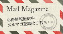 malmagazine