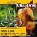 Char-Broil �ӥ��̥�����?������