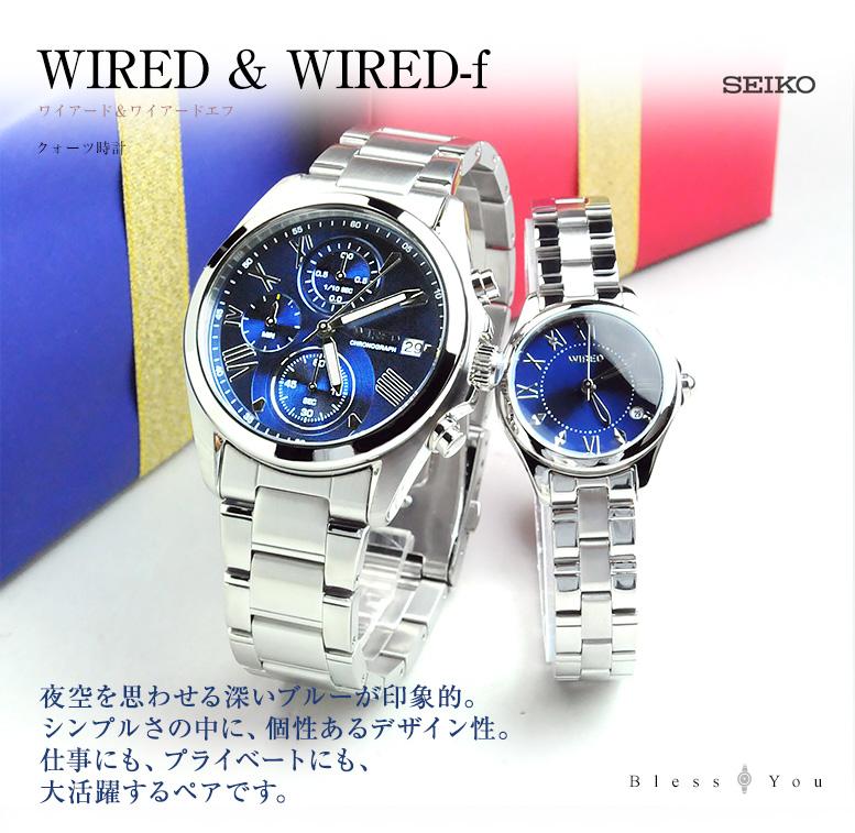 �������� �磻�����ɡ��磻�����ɥ��� �ڥ������å� blue SEIKO WIRED&WIREDf AGAT405-AGEK423