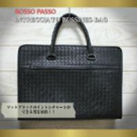 ロッソパッソオリジナル イントレチャート ビジネスバッグ