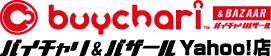バイチャリ&バザール Yahoo!店