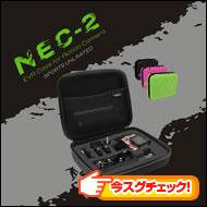 NEC-2