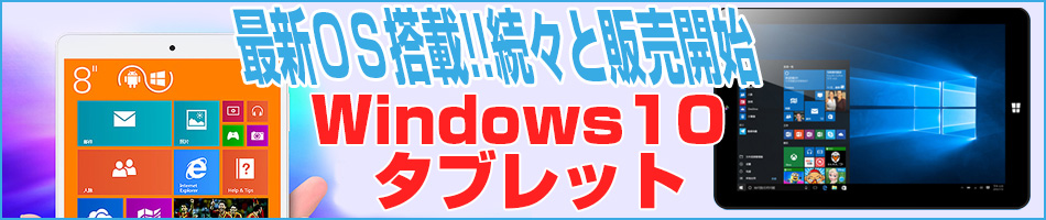 windows10���PC