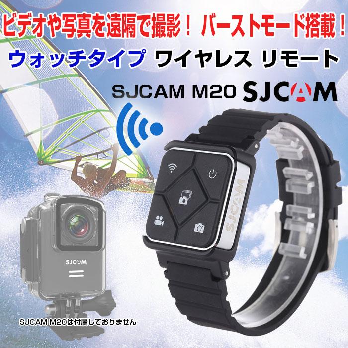 SJ-CHARGERX2-M20