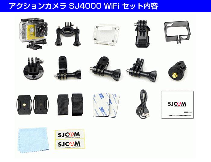 Wi-Fi ���������� 2.0����� TFT �վ���˥��� Wi-Fi��ǽ��� 30m�ɿ� Ϣ�̡��۴�Ͽ�衢������쥹Ϣ�� ��SJ4000-WIFI