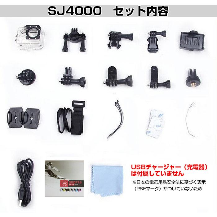 SJCAM ������ SJ4000 ¿��ǽ���ݡ��ĥ���� ���������� HDư���б� ����ѥ��ȥ���� �ޥ�ݡ��� ��������֥륫��� �ɿ���30M ��SJ4000