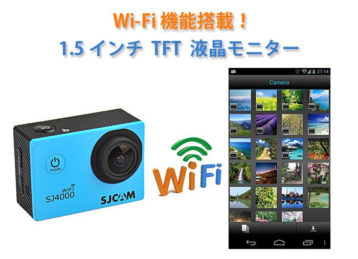 SJCAM SJ4000 Wifi �ɥ饤�֥쥳������3�����åȡ��� SJ-CARMOUNT(�ֺܥޥ����) microSD16GB ��SJ4000WIFI-DRSET