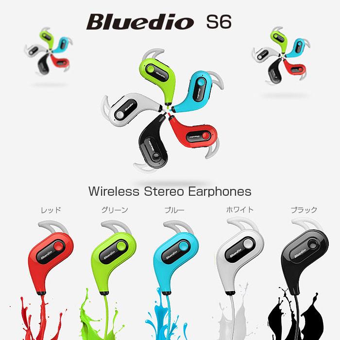 Bluedio スポーツイヤホン ブルートゥース ヘッドセット ステレオイヤフォン イヤホン ワイヤレスヘッドホンマイク ◇S6
