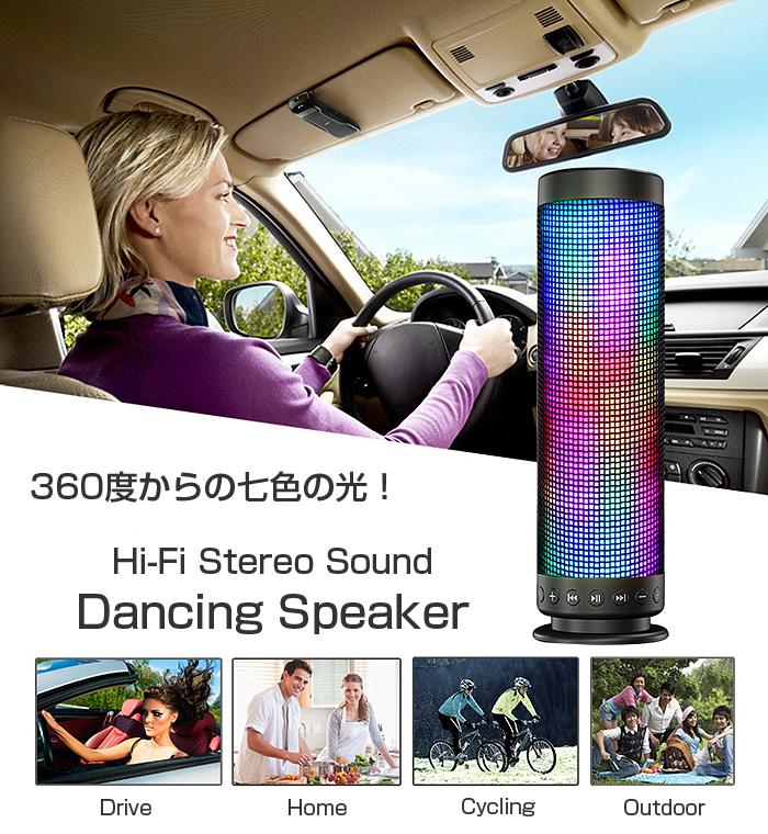 3D���饦��� ������� ���ԡ����� ���֥����ե��� ������ ���LED DSP �磻��쥹 Bluetooth ���ƥ쥪 ���� �����ԡ����� Bluetooth 4.0 ��JH-XC01