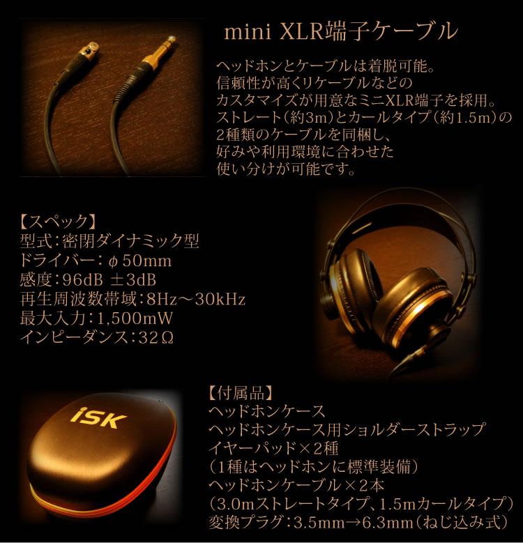 iSK HD9999 �إåɥۥ�