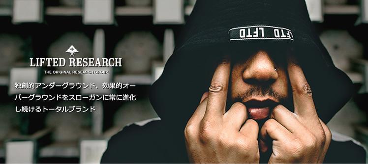LRG/エルアールジー