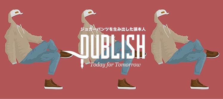 PUBLISH/パブリッシュ