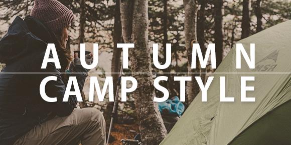 オータムキャンプ