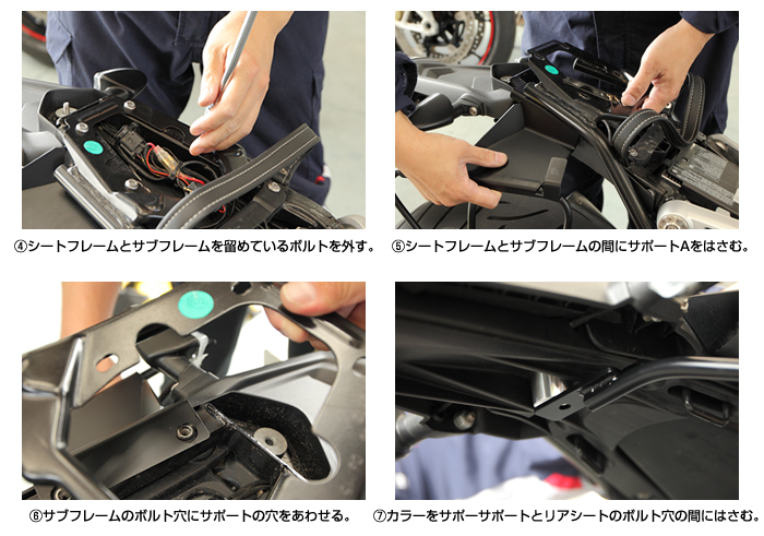 BMW R nine T 専用 サドルバッグ サポートステー